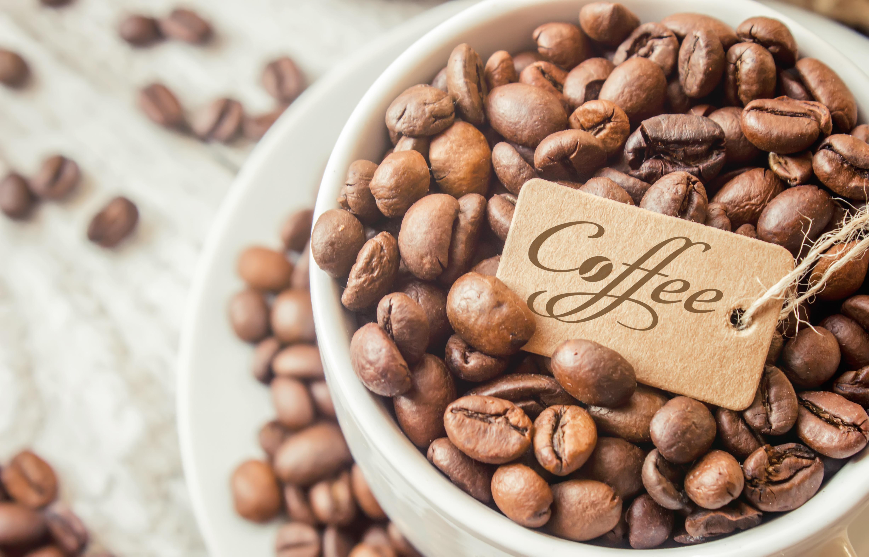 Кофе зерна чашка  № 2172419  скачать