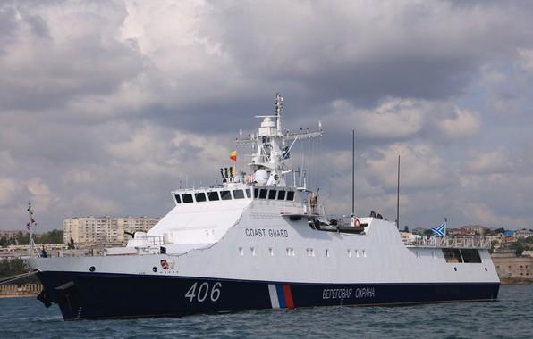 Picture ship, guard, border, prompt