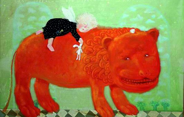 Picture angel, Gapchinska, fabulous lion, zacik