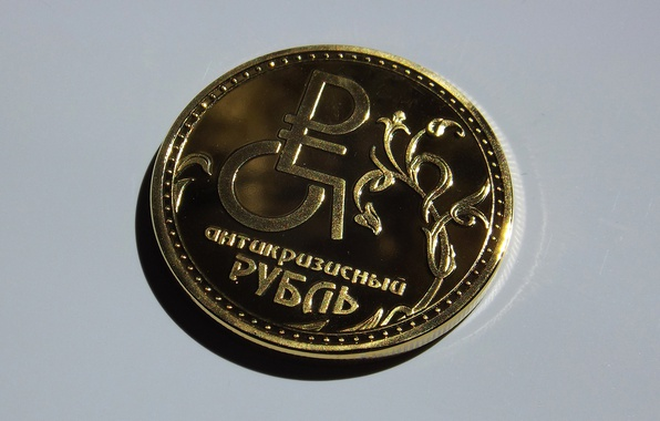 Picture SIGN, COIN, RUSSIA, MONEY, The RUBLE, SYMBOL, CRISIS