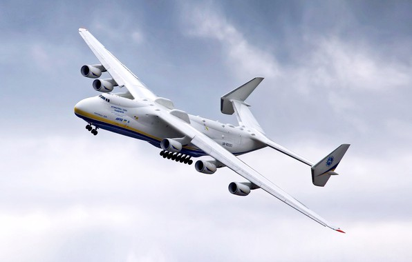 Picture Wings, Engines, Dream, Ukraine, Mriya, The an-225, Airlines, Soviet, The plane, Landing, The rise, Cargo, …