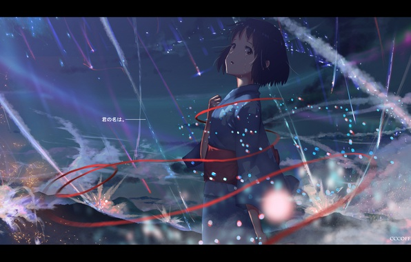 Picture the sky, girl, clouds, the city, lights, anime, tears, art, kimono, thread, kimi no VA …