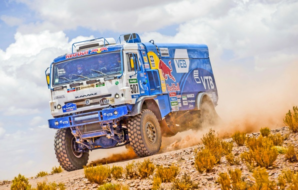 Photo wallpaper Sport, Race, Master, Kamaz, Dakar, Rally, KAMAZ, 507, Master