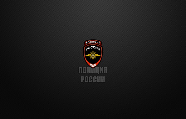 Wallpaper weapons, police, Russia, police, special forces, MIA, SBM