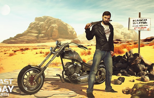 Picture Desert, Weapons, Gun, Zombies, Bike, Forest, Apocalypse, Desert, Survival, Survival, Biker, Last Day on Earth