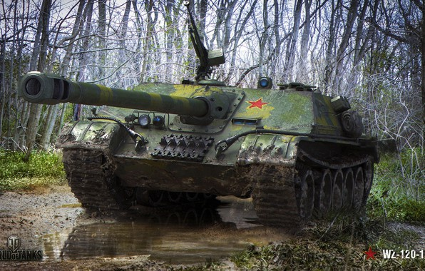 Picture road, forest, trees, dirt, art, puddles, Chinese, World of Tanks, PT-ACS, WOT, WZ-120-1G-FT