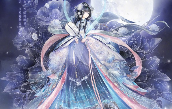 Picture girl, flowers, night, the moon, fan