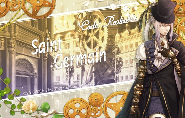 Picture the city, smile, costume, gear, guy, chain, European, visual novel, white rose, cylinder hat, code …