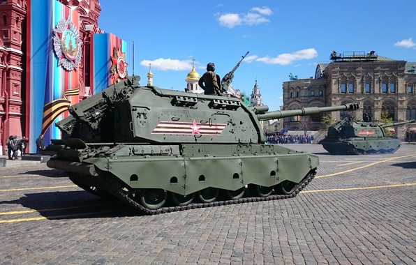Picture parade, self-propelled howitzer, 152 mm, Msta-S, Russian, divisional