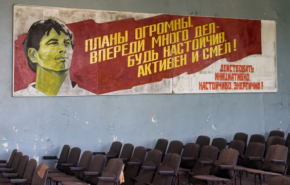 Picture chairs, hall, slogan