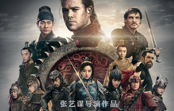 Picture China, cinema, sword, armor, movie, ken, blade, dragon, asian, film, warriors, chinese, oriental, asiatic, Matt …