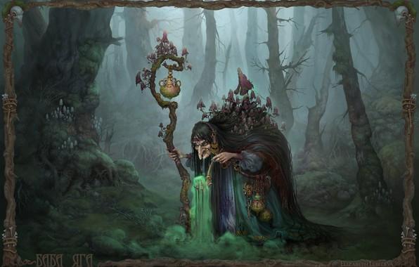 Picture forest, tale, art, children's, Baba Yaga, Yelizaveta Lebedeva, Baba yaga