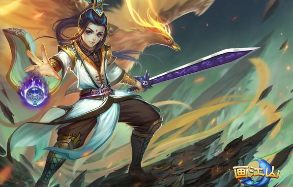 Picture magic, the game, anime, art, guy, Phoenix, pet, Jiangshan
