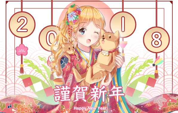 wallpaper dog anime art girl new year 2018 images for desktop section download