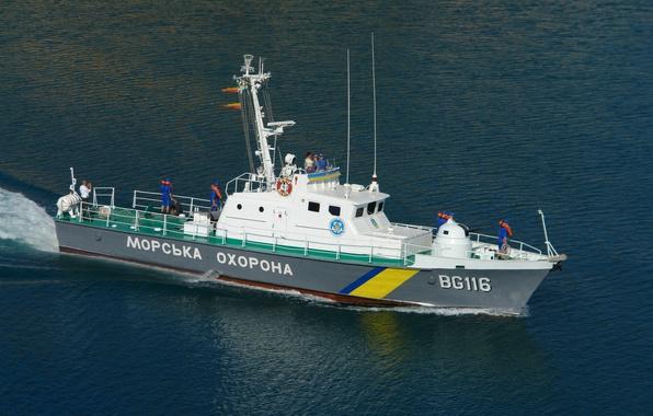 Picture boat, sea, The black sea, protection, zone, near, .