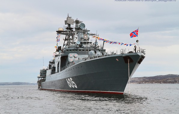 """Picture Navy, Project 1155, (BOD) """"Admiral Levchenko"""""""