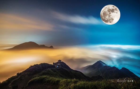 Picture stars, landscape, mountains, the moon