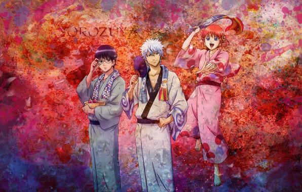 Picture anime, yukata, anime, gintama, Gintama, gintoki, kagura, shinpachi shimura, гинтоки you want, Kagura, shinpachi