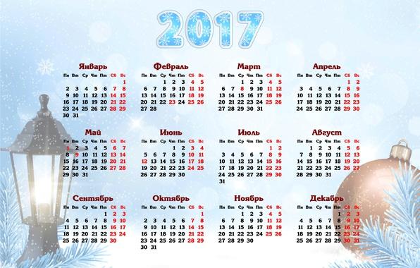 Picture winter, snow, tree, lantern, New year, calendar, New Year, calendar, 2017