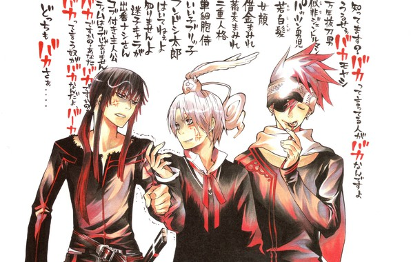 Picture characters, guys, friends, d.gray-man, art, eye patch, fight, Lavi, All Walker, Yu In The Blood, …