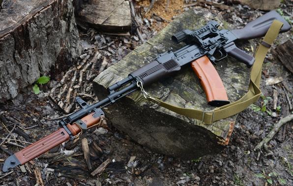 Picture Kalashnikov, strap, AK-74