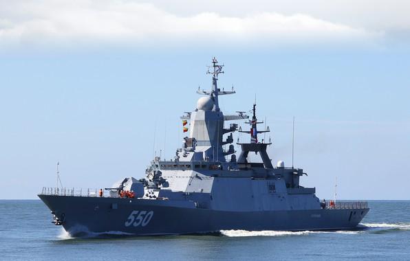 Picture ship, Corvette, guard, guarding