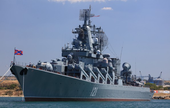 Picture Moscow, the black sea, missile cruiser
