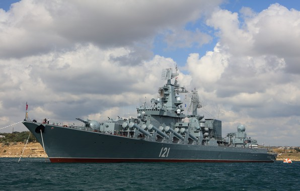 Picture Moscow, the project 1164, guards missile cruiser