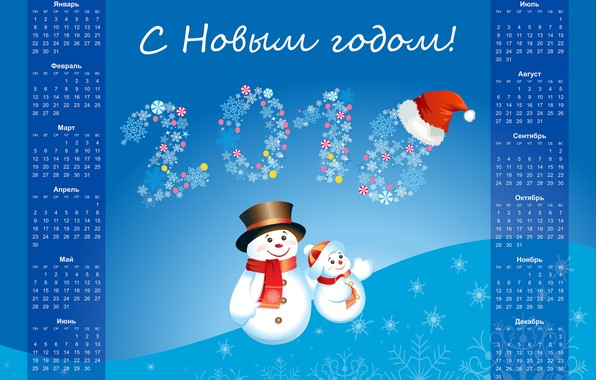 Photo wallpaper snowman, calendar, 2018, background, New year