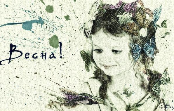 Picture children, creative, spring, postcard, art girl