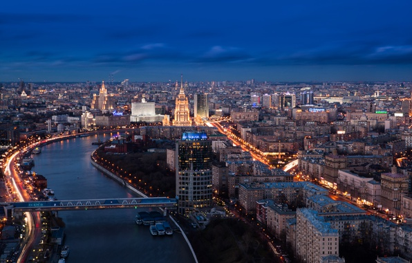 Picture night, city, lights, lights, Moscow, Russia, Moscow, panorama view