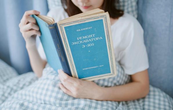 Picture girl, book, excavator, E-505