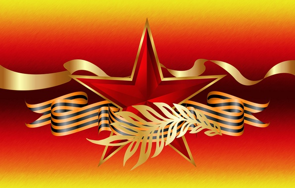 Picture graphics, star, tape, May 9, Holidays, Victory day
