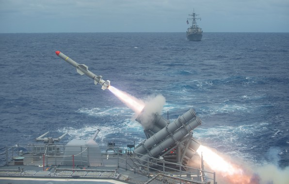 Picture harpoon, the rockets, anti-ship missile