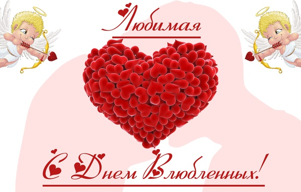 Picture holiday, hearts, Valentine's day, Day, 14 Feb, Happy, Happy Valentine's Day, Happy Valentines Day, Valentines …