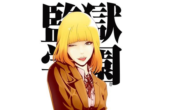 Picture anime, Hana midorikawa, prison school