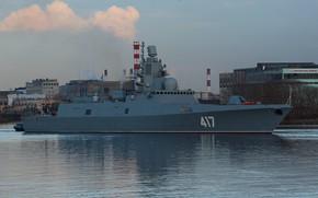 Picture frigate, Navy, patrol ship, Admiral Gorshkov