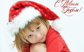 Picture winter, look, face, hat, child, girl, New year, little, winter, cap, New Year, child