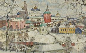 Picture winter, snow, home, picture, the urban landscape, Konstantin Gorbatov, View Of The Trinity-Sergius Lavra