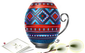Picture Easter, postcard, Cup