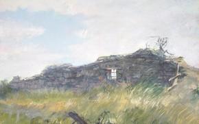 Picture landscape, wreck, Aibek Begalin, Spassk, Karlag