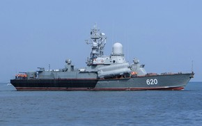 Picture the black sea, Navy, small missile ship