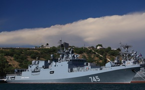 Picture ship, Navy, frigate, guard, Admiral Grigorovich