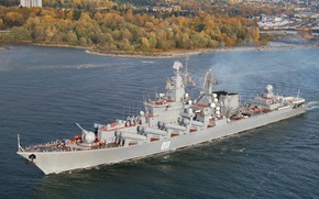 Picture Navy, cruiser, rocket, Guards, the project 1164, The Vikings