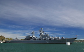 Picture Moscow, Navy, cruiser, rocket, Atlant, guards, проект1164