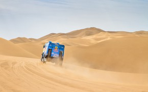 Picture The sky, Sand, Nature, Sport, Speed, Race, Master, Beauty, Russia, Kamaz, Rally, Rally, KAMAZ, The …