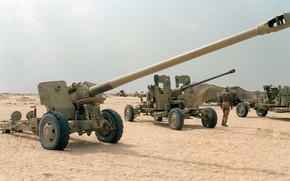 Picture weapon, artillery, Type 59, howitzer, 130 mm