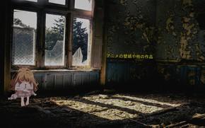 Picture sadness, girl, anime, abandoned house, madskillz