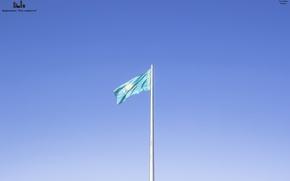 Picture Kazakhstan, Kazakhstan, Karaganda, Karaganda, The flagpole