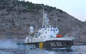 Picture ship, Donbass, The black sea, coast, protection, guard, border